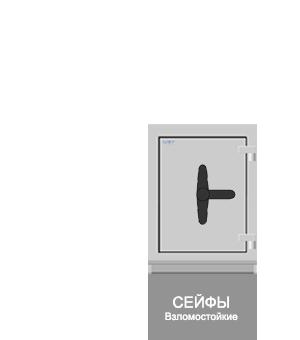 shapka11