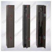 Оружейный шкаф Д 2
